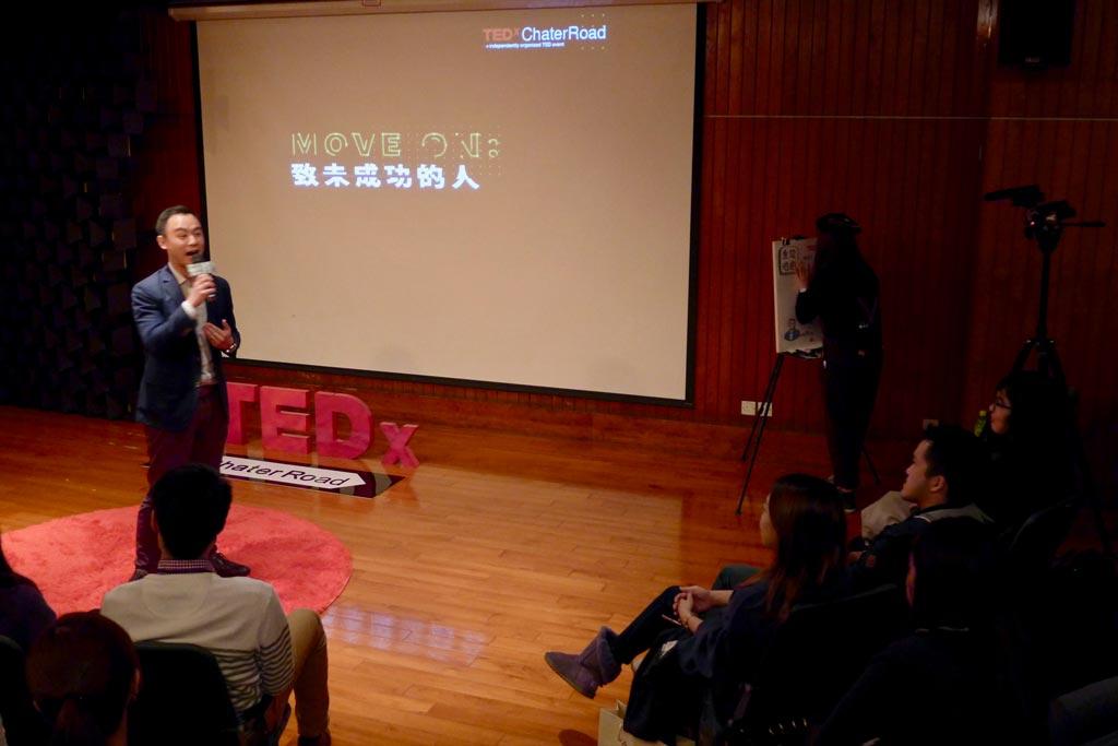 佘雋知:我們不能改變失敗 但可以讓它變得更有意義