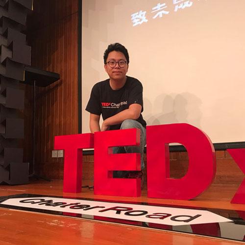 TEDxChaterRoad-2017-策展人DaneilCheung