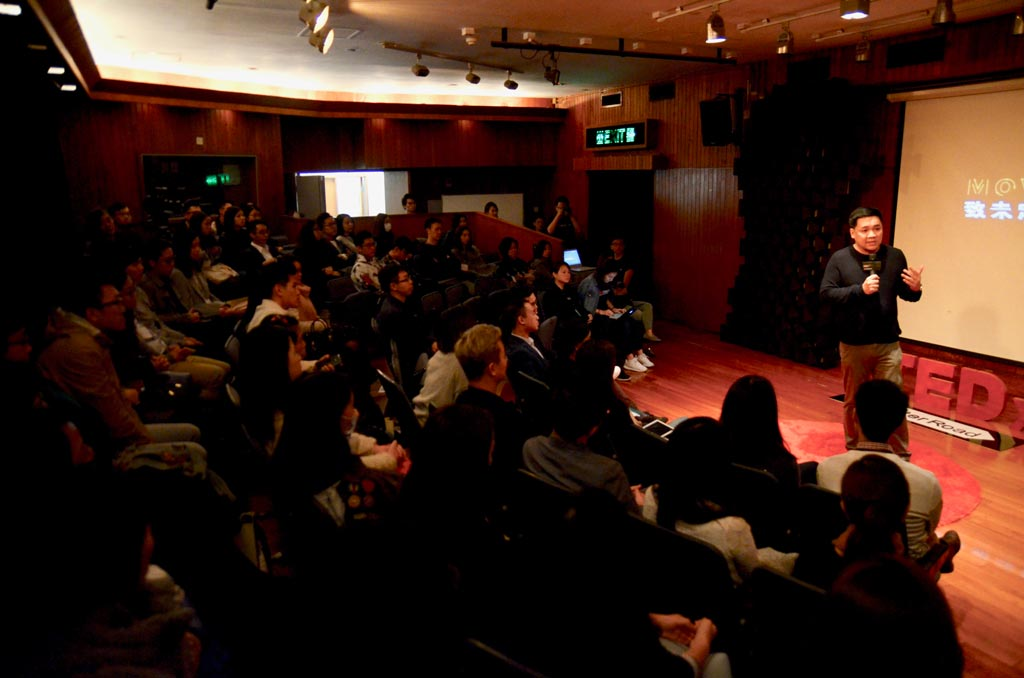 首屆 TEDxChaterRoad 年會情況