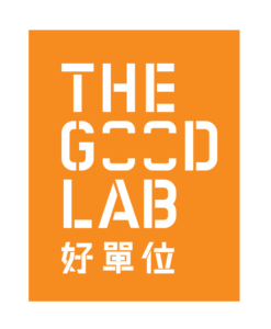 TEDxChaterRoad - Good Lab 支持單位