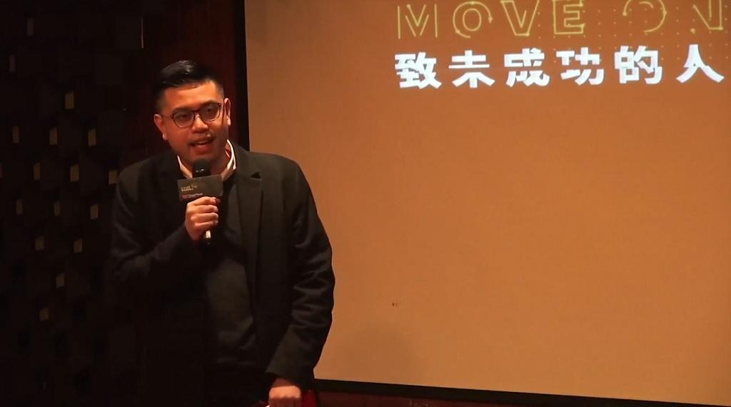 雷煒程先生,TEDxChaterRoad