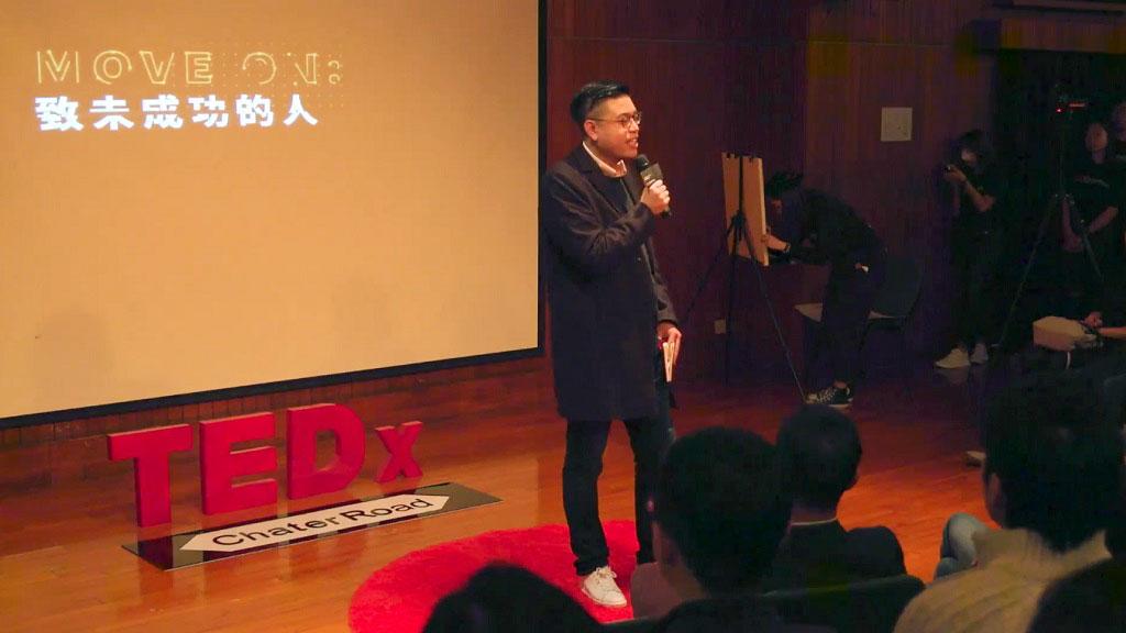 雷煒程先生,長屋設計,TEDxChaterRoad
